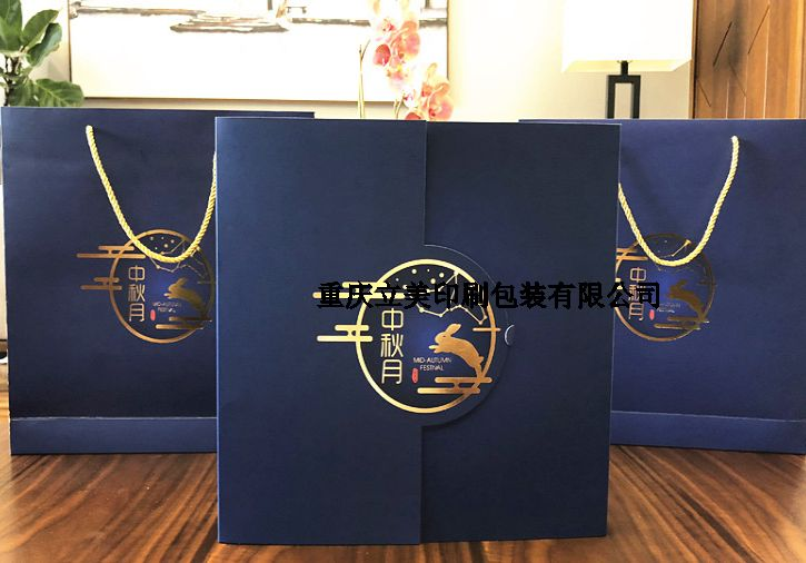 八粒裝月餅禮盒定制 LM-BZ029