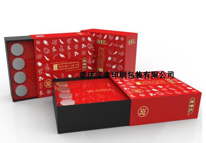 火鍋底料包裝盒印刷