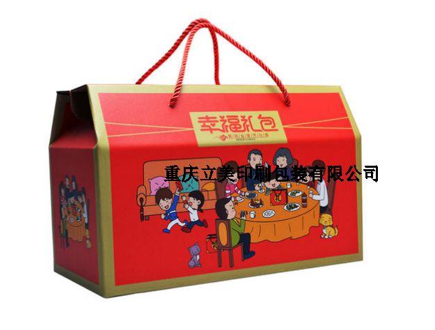 大禮包包裝定做 LM-BZ036