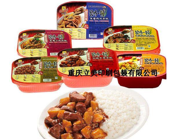 自热米饭腰封印刷 LM-QT005