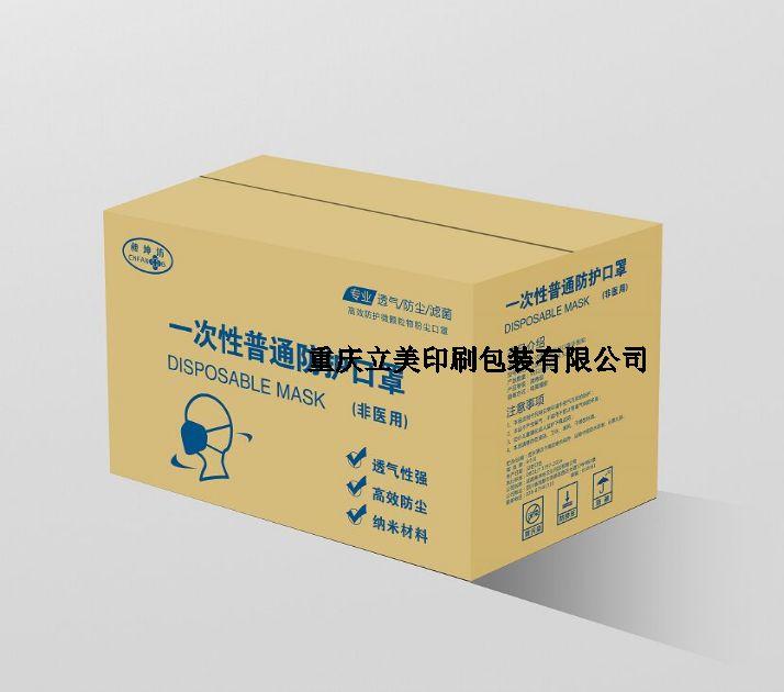 医用口罩max万博网址是多少-口罩纸箱-口罩包装袋印刷制作