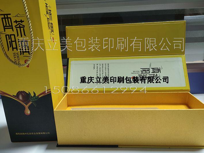 酉阳茶油礼品盒制作
