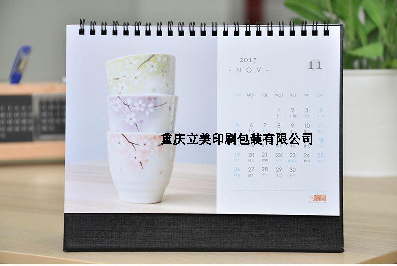 新年企业台历/宣传台历
