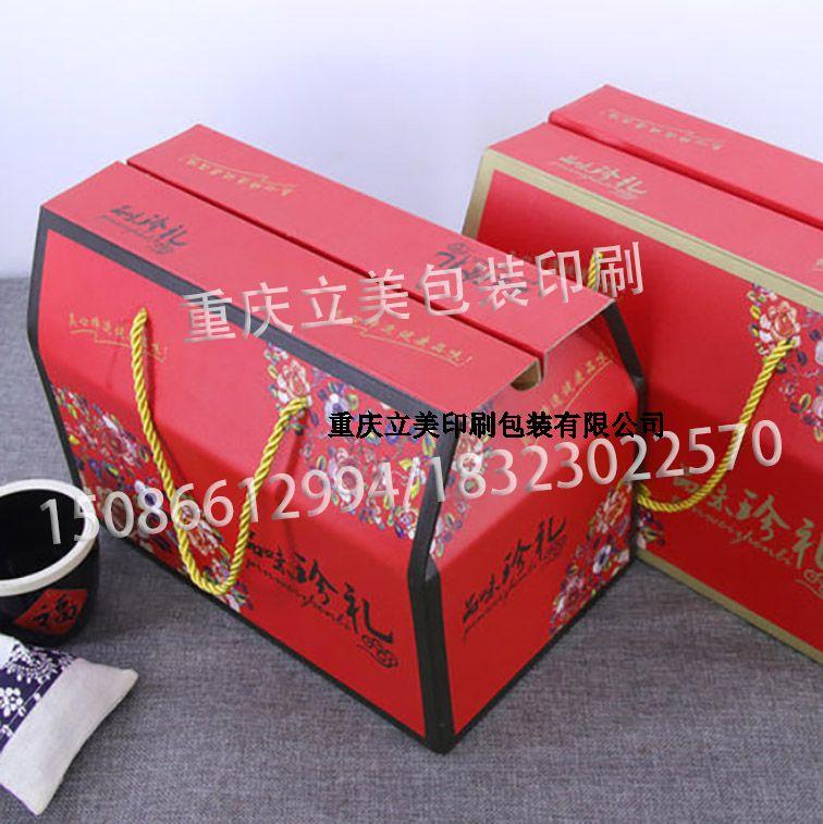 万博app下载链接特产礼盒制作-火锅底料礼盒-食品礼盒印刷