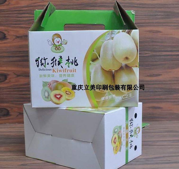 红心猕猴桃礼盒定制_水果max万博网址是多少