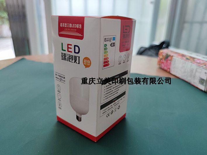 LED灯泡包装印刷-灯泡纸盒制作厂家