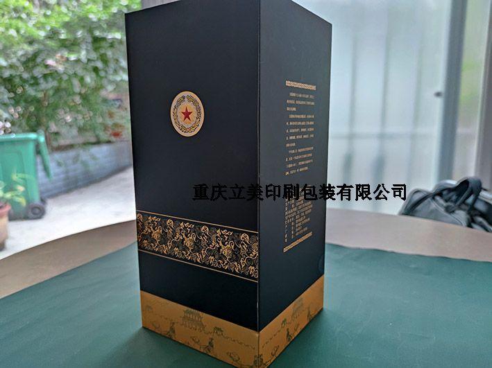 万博app下载链接白酒包装印制-酒水礼盒万博manbetx官网手机登录