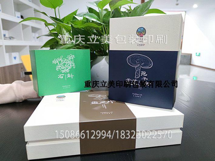灵芝孢子粉礼盒定制-灵芝片包装制作