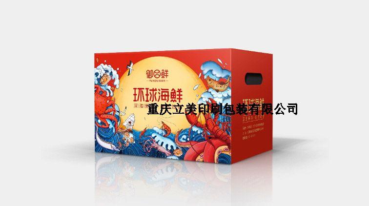 海鲜礼盒印制-虾子包装彩箱印刷