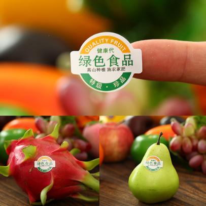 重庆贴在水果上的标签定做厂家.png