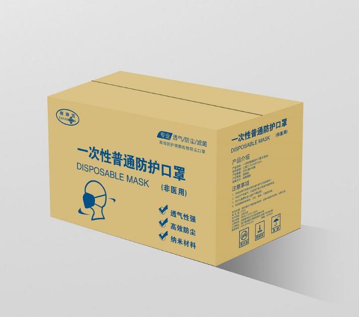 医用口罩盒,口罩包装袋,口罩纸箱制作.png