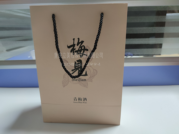 梅子酒手提袋制作 (3).jpg