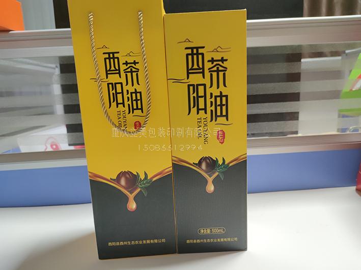 酉阳茶油礼品盒.jpg