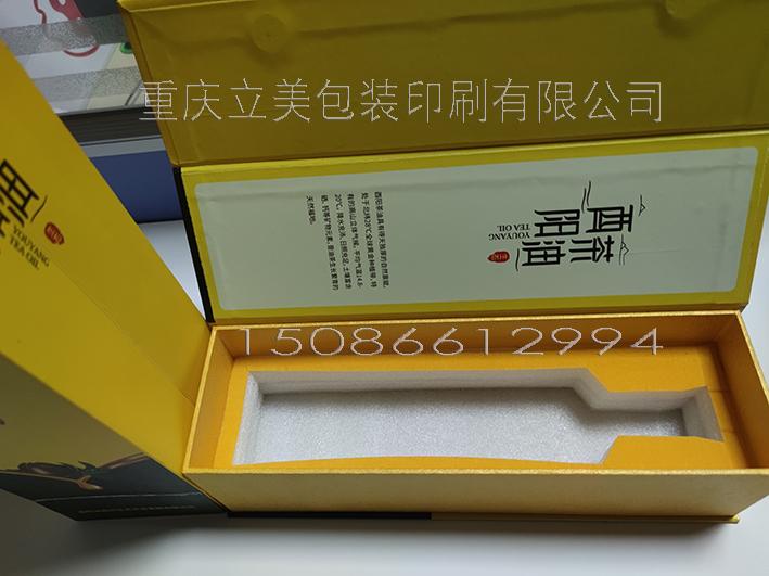酉阳茶油礼品盒 (4).jpg