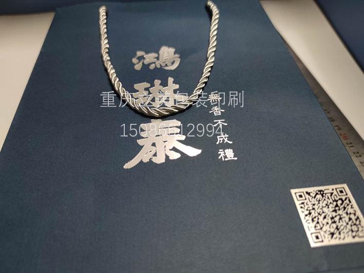 洪琳泰藏香手提袋 (3).jpg
