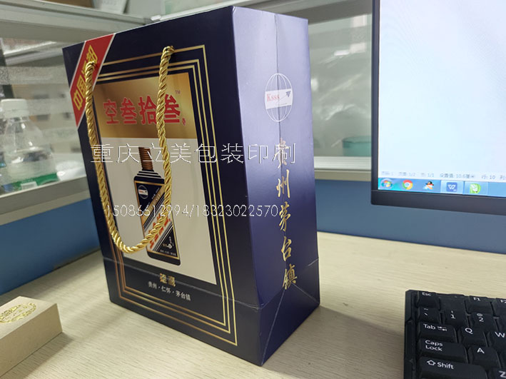 酱香型白酒礼盒包装制作 (2).jpg