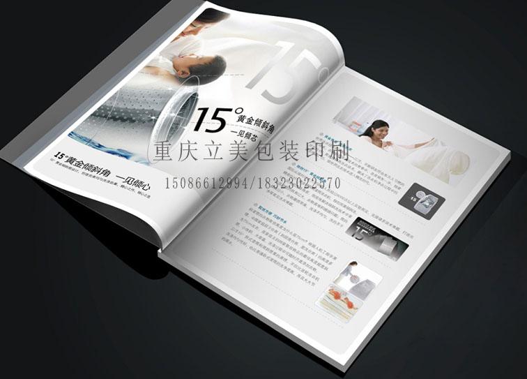 重庆画册印刷公司 (2).jpg